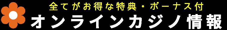 nenrin-toyama2018.jp